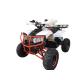 ATV KXD 125cc 4 timpi-002S PRO roti de 8 culoare alb