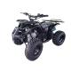"""ATV KXD 125cc 4 timpi - 006D roti de 10"""" culoare negru"""